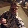 Anatoly, 21, г.Абакан