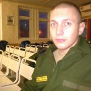Виталя, 30, г.Барыбино