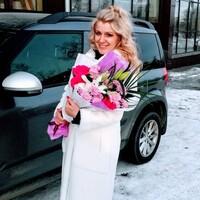 Ольга, 40 лет, Рыбы, Братск
