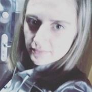 Анастасия, 25, г.Брянск