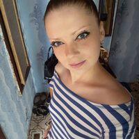 Катя, 31 год, Близнецы, Одесса