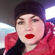 Валентина, 30, г.Брянск
