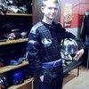 Dmitrii, 34, г.Вологда
