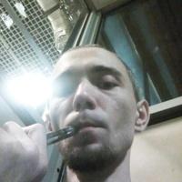 Ярослав, 29 лет, Стрелец, Лозовая