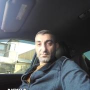 Гриша 39 Ереван