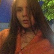 Кристина, 21, г.Ковылкино