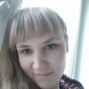 Кира Емакина, 28, г.Гайны