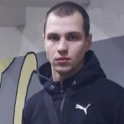 Дмитрий 22 Киев