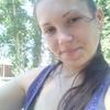 Юлия, 26, г.Харьков