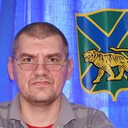 Валентин 48 Владивосток