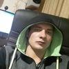Дима, 20, г.Купянск