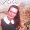Юлия, 44, г.Челябинск