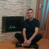 Іван, 26, Бердянськ