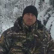 Алексей, 39, г.Кузнецк