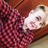 Katniss, 22, г.Иркутск