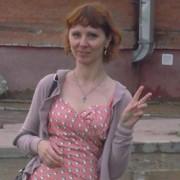 Юлия 36 Арсеньев