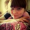 Екатерина, 22, г.Ангарск