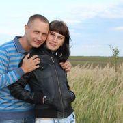 Настена, 33, г.Абинск