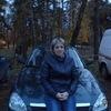 Elena, 43, г.Сосновый Бор