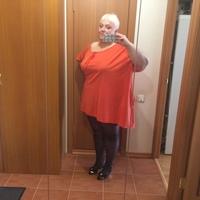 Людмила, 58 лет, Дева, Москва