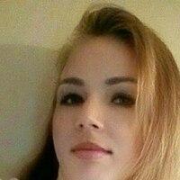 Екатерина, 31 год, Стрелец, Миасс