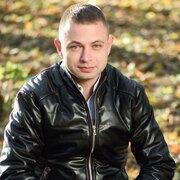 Volodymyr 20 Каменское