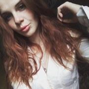 Елизавета Стаценко, 20, г.Абакан