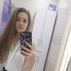 Яна, 19, г.Солигорск