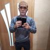 Владимир, 25, Нерюнгрі