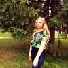 Кристина, 16, г.Новосибирск