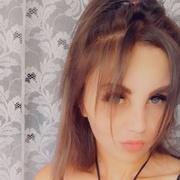 Кристина, 26, г.Тюмень