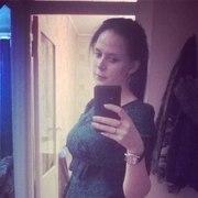Елена Полонова, 26, г.Селенгинск
