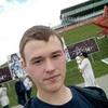 Sergey, 20, Чердаклы