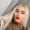 Аня, 32, г.Нижний Новгород