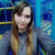 Татьяна, 28, г.Клинцы