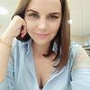 Галина Несина, 33, г.Каневская