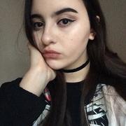 Даяна, 20, г.Владикавказ