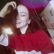 Арина Жиганова, 20, г.Ростов