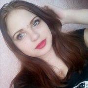 Ксения Витальевна, 18, г.Комсомольск-на-Амуре