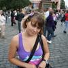 Нина, 36, г.Ярославль