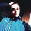 Bogdan Kocha, 20, Zolotonosha