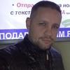 LEON, 40, г.Партизанск