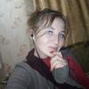 Алёна, 29, г.Днепр