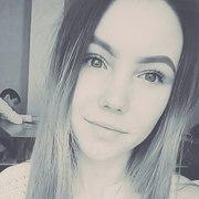 Наталия, 19, г.Улан-Удэ