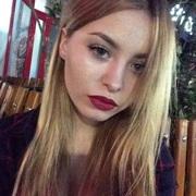 Марина 31 год (Стрелец) хочет познакомиться в Южно-Сахалинске
