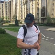 Григор 55 Москва