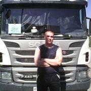 Василий 32 года (Рак) Данилов