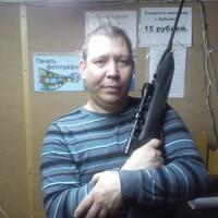 Алексей, 45 лет, Рак, Димитровград