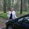 Марина, 40, г.Новополоцк
