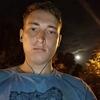 Анатолий, 21, г.Каменское
